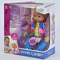 Пупс мальчик Warm Baby 42 см интерактивный функциональный кукла с горшком и аксессуарами для девочки (487)