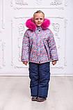 Комбинезон зимний для девочки Нapy Family, рост 92-110, фото 3