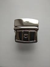Замок клавишный, для портфеля, барсетки 35 х 35 мм никель