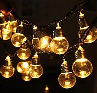 Гірлянда ретро лампочки 12 led 5м білий теплий  гирлянда светодиодная лофт лампы эдисона теплый белый (желтый)