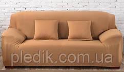 Чехол на диван HomyTex универсальный эластичный 2-х местный, песочный