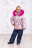 Комбинезон зимний для девочки Нapy Family, рост 92-110, фото 4