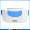 Ланч-бокс электрический Electronic Lunch box с подогревом 1.05 л - Термоконтейнер для еды, Термос для еды 220V, фото 4