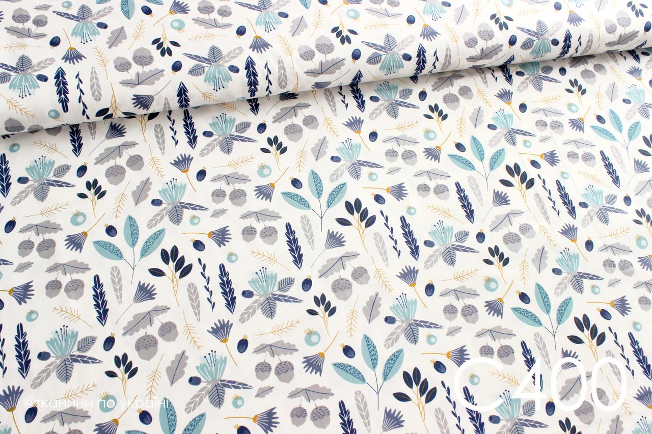 Ткань сатин Желуди с веточками серо-синие на белом