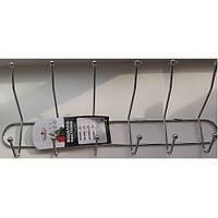Вешалка настенная Stenson 6 крючков 56 см