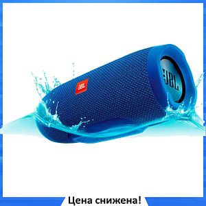 Портативная колонка JBL CHARGE 3+ - беспроводная водонепроницаемая Bluetooth колонка + Power Bank (Реплика)