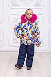 Комбинезон зимний для девочки Нapy Family, рост 92-110, фото 6