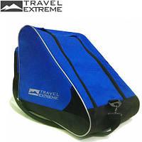 Сумка для горнолыжных ботинок Travel Extreme Синий