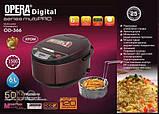 Мультиварка Opera Digital OD-366, 6 литров, 1500W, фото 3