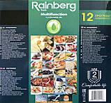 Мультиварка Rainberg RB-6207  с фритюрницей на 12 программ, фото 7