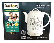 Чайник керамический Rainberg rb-908 дисковый 2 л