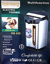 Электрический термопот Rainberg RB-630 2000W большой термос чайник 8 л