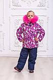 Комбинезон зимний для девочки Нapy Family, рост 92-110, фото 7