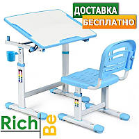 Детский стул-стол / Растущая парта Evo-kids Evo-07