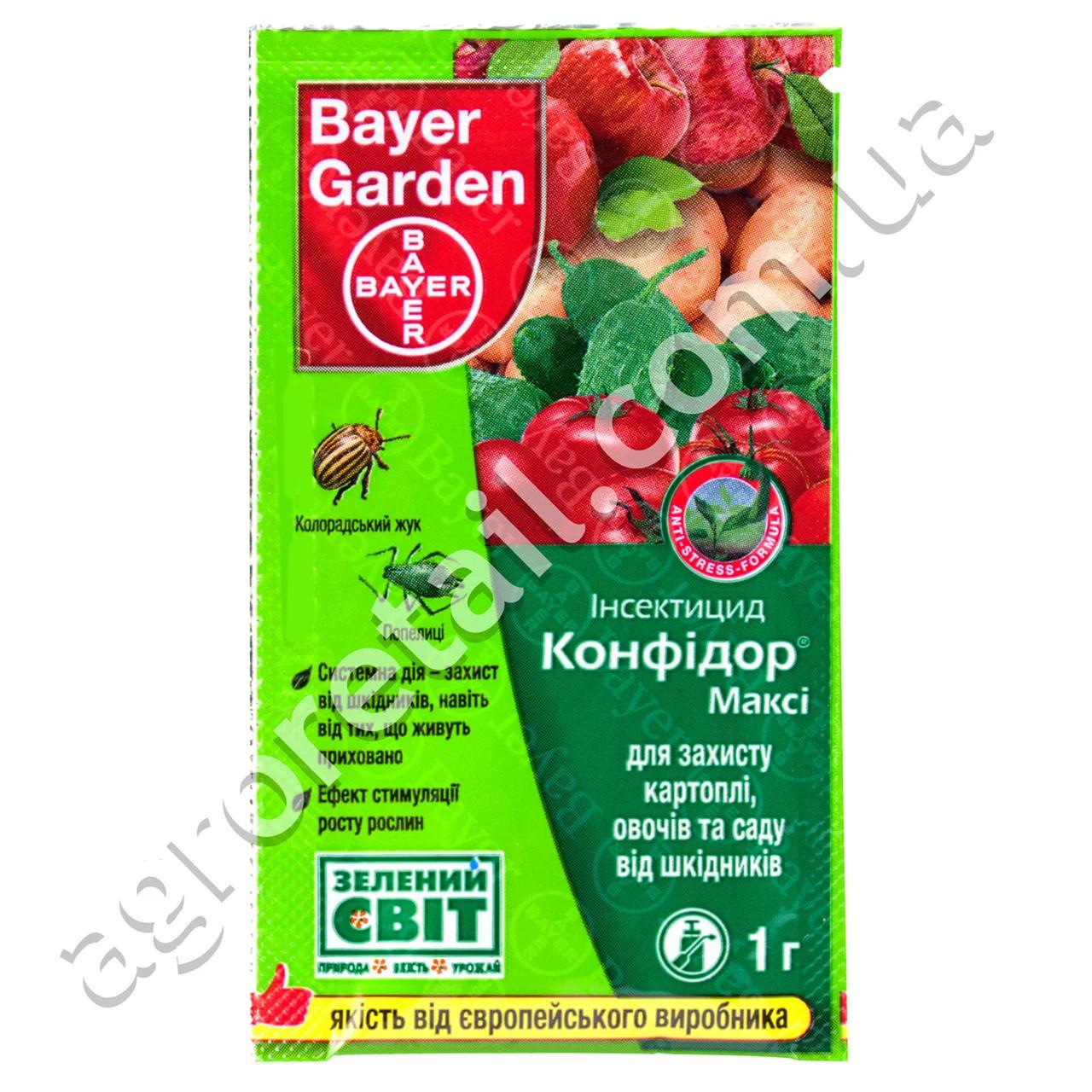 Инсектицид Конфидор макси 1 г Bayer Garden