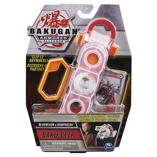 Бакуган Холкор Рампариан с клипсой для хранения Bakugan Armored Alliance
