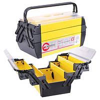 """Ящик для инструментов металлический, 18"""", 5 секций, 454x210x230 мм Intertool BX—5018"""