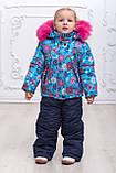 Комбинезон зимний для девочки Нapy Family, рост 92-110, фото 9