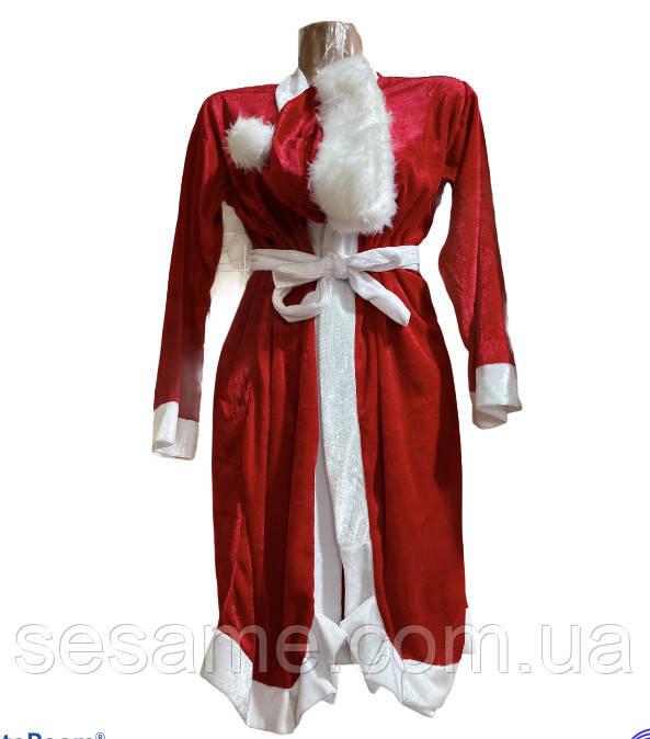 Новогодний  подростковый костюм  Дед Мороз красный Велюр