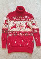 Белый свитер с оленями для мальчиков 11-15 лет, фото 3