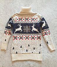 Белый свитер с оленями для мальчиков 11-15 лет, фото 2