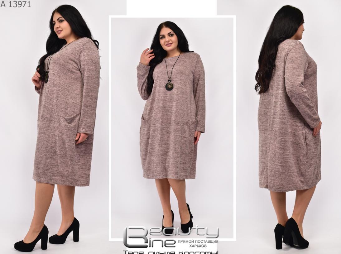Теплое платье свободного силуэта Минова Размеры: 58-62