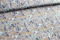 Тканина сатин Жолуді з гілочками сіро-сині на сірому, фото 1