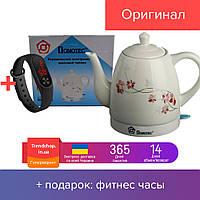 Электрочайник керамический 1,5л, чайник кухонный Domotec MS-5054