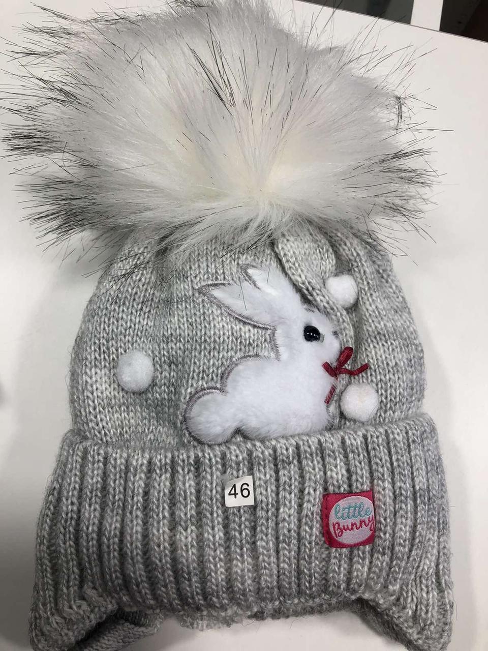 Зимняя шапочка для девочки Зайка (размер 44-48 )