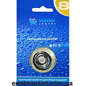 Бритвенная головка BR 8 (комплект: 1 сеточка + 1 лезвие) для электробритвы BREETEX (БРИТЕКС)