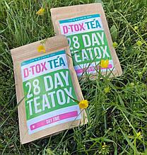 Детокс 28 дней чай для снижения веса и похудения D•TOX TEA  , купить, цена