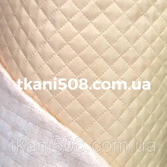 Підкладкова тканина (прошита )на синтепоні №80