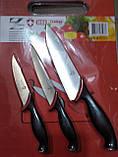 Набор посуды для кухни German Family (19 предметов) + подарок набор ножей (4 шт), фото 7