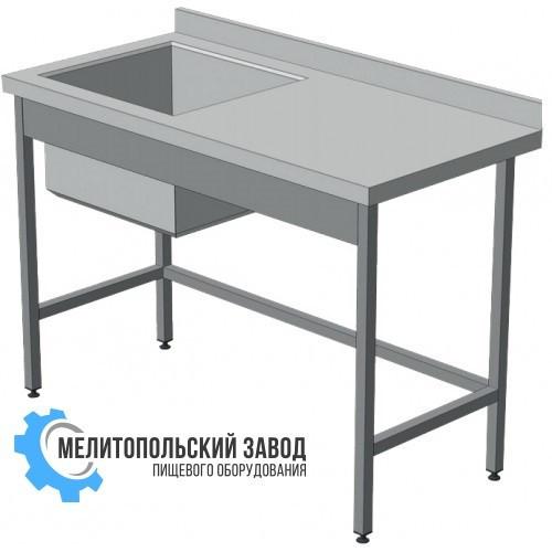 Стіл виробничий 500х600х850