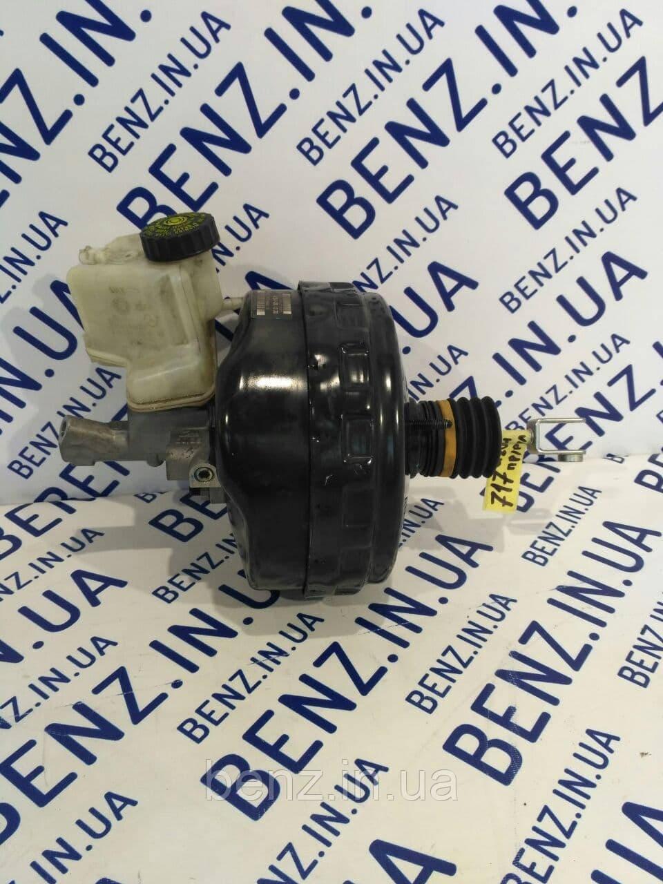 Вакуумний підсилювач з головним гальмівним циліндром Mercedes W204/C207 A2044301230