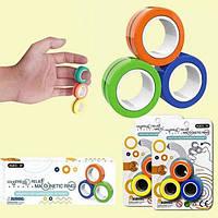 Спиннер магнитный, игрушка-подарок антистресс для рук на палец для детей.