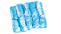 Бахилы полиэтиленовые бело-голубые с двойным дном100 шт  (50мк)