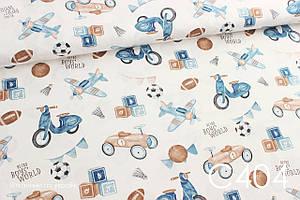 Тканина сатин Ретро іграшки (коричневі машинки, блакитні літаки)