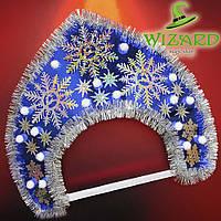 Корона кокошник Зимние чудеса синий 10403
