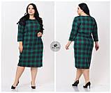 Платье женское летнее большого размера Размеры: 58-60.60-62 , фото 5