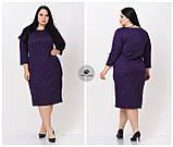 Платье женское летнее большого размера Размеры: 58-60.60-62 , фото 3