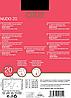 Nudo 20 den колготи Nero Oro (4-L) #N/A, фото 2