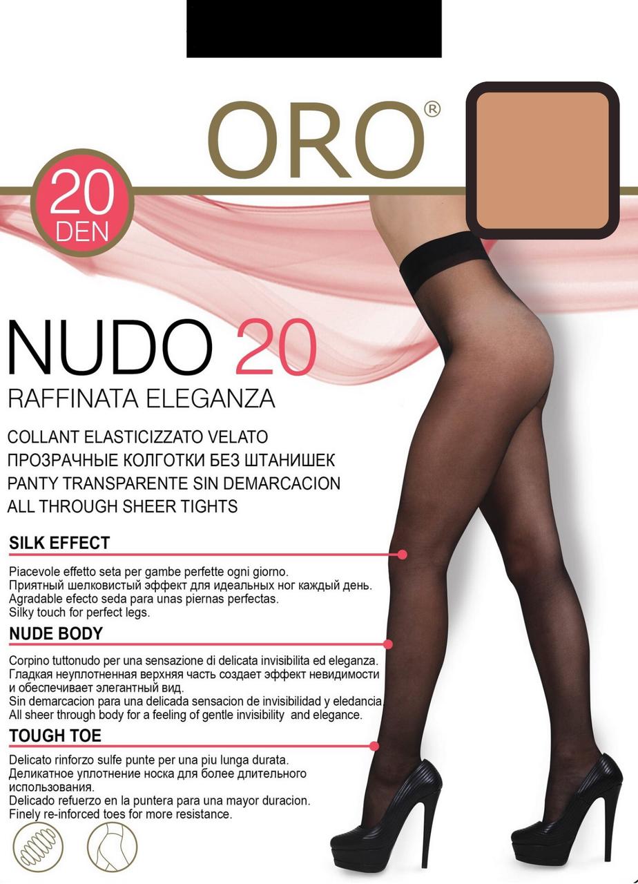 Nudo 20 den колготи Natural Oro (2-S) #N/A