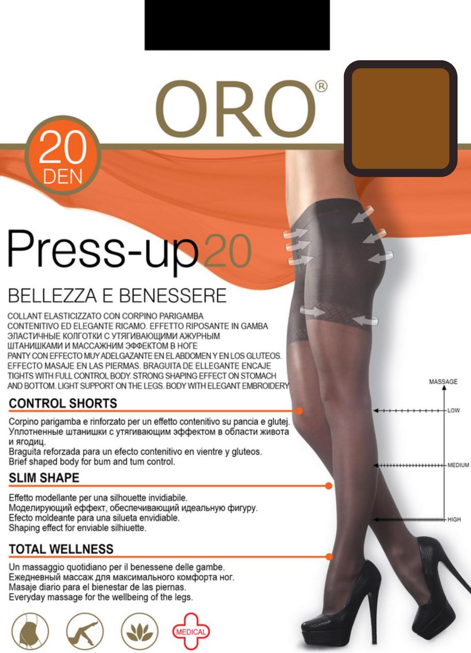 Press up 20 den колготи Vizone Oro (2-S) #N/A