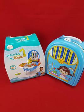 Ігровий набір WASHING VEGETABLE BASIN Кухня у формі рюкзака