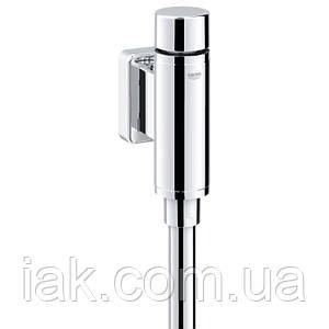 Смывное устройство для писсуара Grohe 37339000
