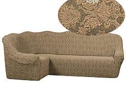 Жаккардовый чехол на угловой диван кофейного цвета