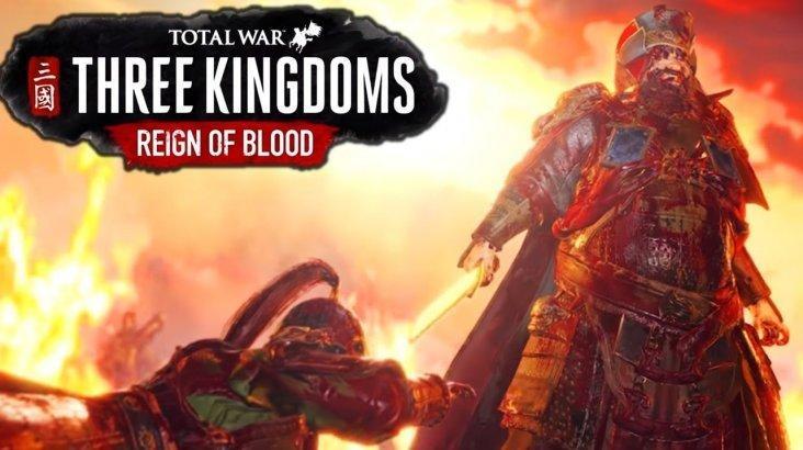 Total War: THREE KINGDOMS – Reign of Blood ключ активации ПК