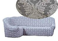 Универсальный жаккардовый чехол на угловой диван Светло серый, фото 1