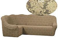 Универсальный жаккардовый чехол на угловой диван Бежевый, фото 1